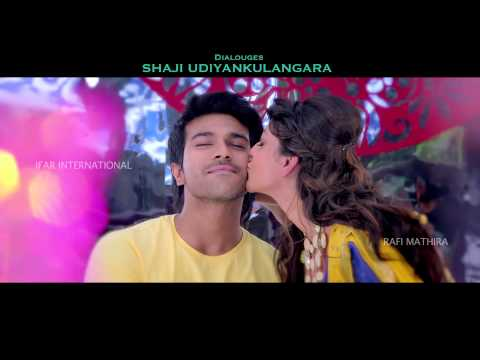 Kurumbin Kannu Randum.. Song Teaser of Ekalavya Malayalam Movie