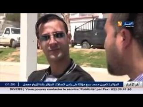 États-Unis : le hacker Algérien Hamza Bendelladj condamné à 15 ans de prison