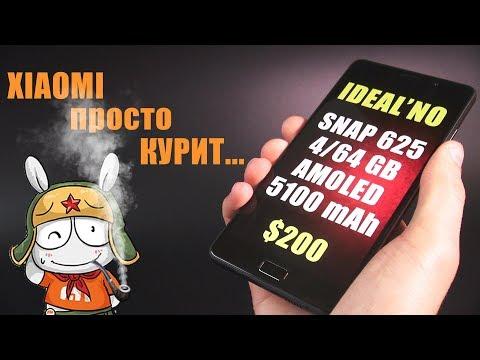 ОН СУЩЕСТВУЕТ! Обзор ИДЕАЛЬНОГО СМАРТФОНА за $200 (Lenovo P2 обзор)