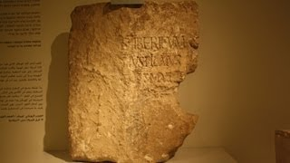 Pontius Pilate Stone at the Israel Museum, Jerusalem  - the only archaeological find with his name