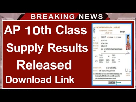 AP 10th Supply Results 2019  AP 10th Supply Results 2019 Release Date  AP 10th Supplementary Results