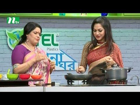 TEL Plastics Rannaghar | Episode 19 | Food Programme