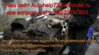 Хендай соляріс 2014 гв лз 107 ДВС 1,4 16 v ремонт каталізатора