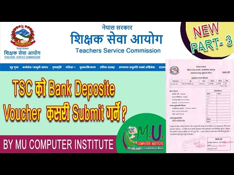 How To Submit Bank Voucher On TSC Online Form [बैंक भौचर कसरी Submit गर्ने ] Part-3