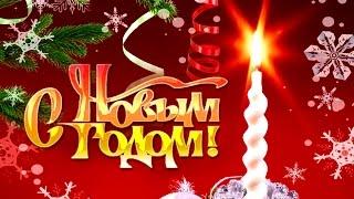 Красивые поздравления с Новым Годом друзьям   Beautiful Happy New Year.