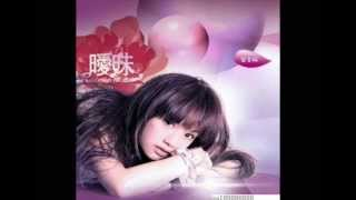 楊丞琳 Rainie Yang - 只想愛你 Zhi Xiang Ai Ni [cover]