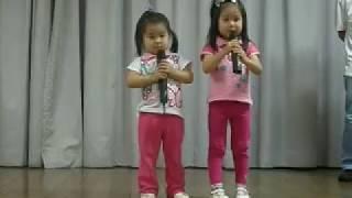 Tyurippu - Aiko e Ayumi
