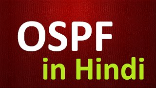 OSPF configuration in Hindi | Packet Tracer | Part 3