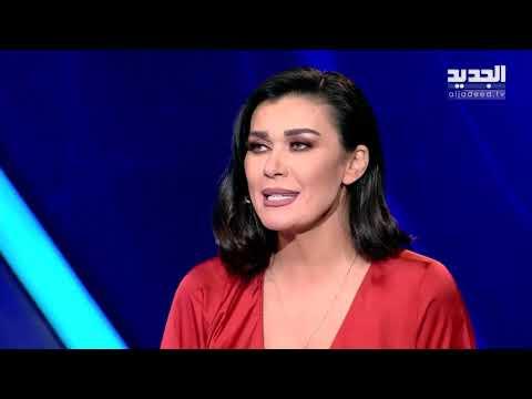 تحت السيطة - نادين الراسي تدافع عن وائل كفوري وتوجه كلمة الى مايا دياب