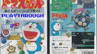 Gambar cover Doraemon: Yume Dorobou to 7 Nin no Gozans [SMD] - Playthrough