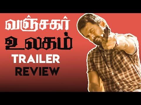 Vanjagar Ulagam Official Trailer Review | Guru Somasundaram | Sam C.S | Manoj Beedha