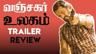 Vanjagar Ulagam Official Trailer Review | Guru Somasundaram | Sam C.S | Manoj Beedha