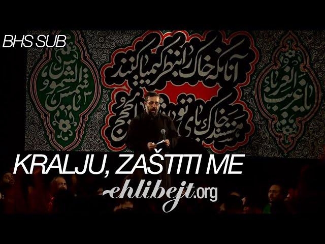 Kralju, zaštiti me (Mahmoud Karimi)