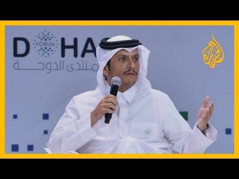 ???? #قطر تتحدث عن -تقدم طفيف- في حل الخلاف الخليجي  - نشر قبل 43 دقيقة