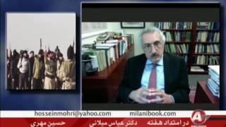 Abbas Milani, حسين مُهري ـ عباس ميلاني « سندها ـ کودتاي ۲۸ امرداد ۱۳۳۲ »؛