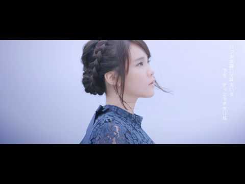 西沢幸奏/帰還 Music Video(2chorus)_ 『劇場版 艦これ』主題歌