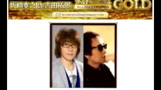 J-POPの先駆者であり、ラジオの深夜放送を知り尽くした吉田拓郎が、気心...