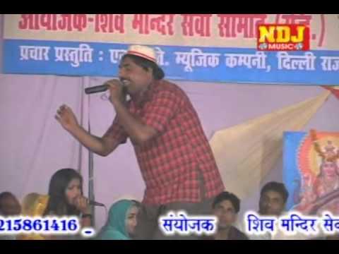 Ek Dafa Ki Baat Shekhchilli, Rukhsana Comedy