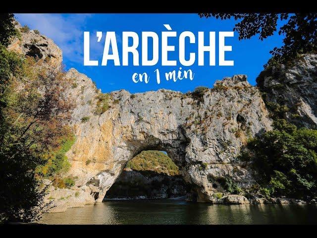 On met les voiles en Ardèche