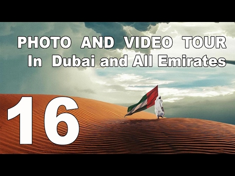 16 Personal Photo Tour In Dubai and All Emirates - The Road From Dubai To Sharjah July 22, 2016