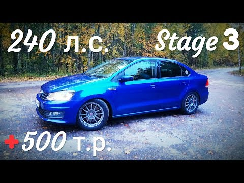 Volkswagen POLO Stage