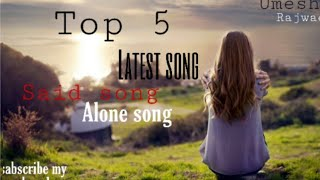 Latest Top said song..slow motion bass blaster song