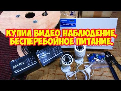 Веб-камера HD Pro Webcam C920 — Служба поддержки Logitech