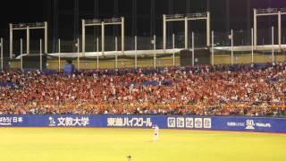 広島東洋カープ 安部友裕応援歌 神宮球場