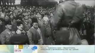 Мишка Япончик - фрагменты из биографии. ОРТ.