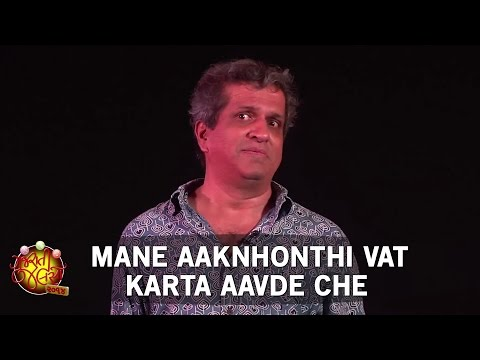 Mane Aaknhonthi Vat Karta Aavde Che | Gujarati Play | Gujarati Jalso 2016