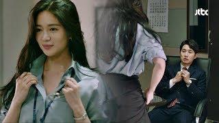 류덕환(Ryu deok-hwan)의 수컷 본능, 이엘리야(Lee elijah)의 치명적 10cm에 입틀막(;;) 미스 함무라비(Miss hammurabi) 3회