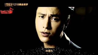 江湖の薔薇 第25話