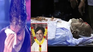 Here is the reason Why Amitabh crying on Shashi Kapoor's death