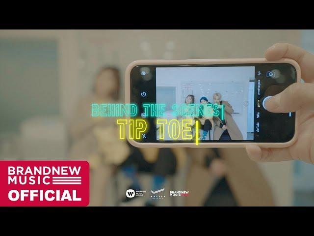 강민희 (Kang Min Hee) X Wonderframe 'Tip Toe' MAKING FILM