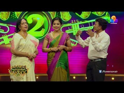 Comedy Super Nite - 2 with K. R Vijaya│K.R വിജയ | Flowers│CSN# 70