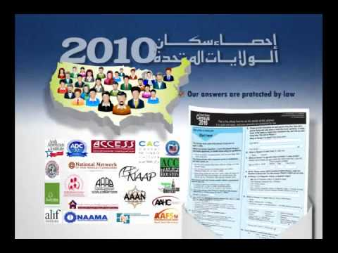 Arab American 2010 Census Public Service Announcement