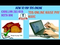 ONLINE TDS PAYMENT HOW TO DO PRACTICAL CONSIDERATIONS