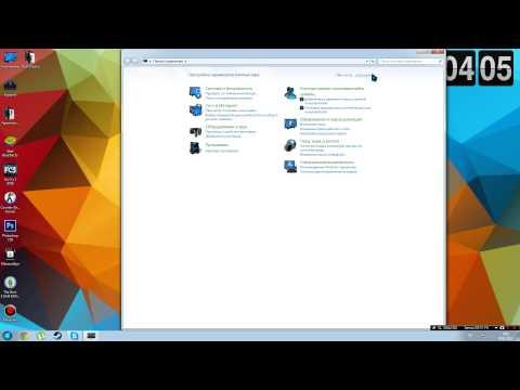 Как сделать папку AppData видимой