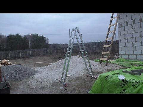 Алюминиевая лестница трансформер 4х4 Intertool LT 0029