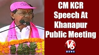 CM KCR Speech At Khanapur Public Meeting | Telangana Assembly Elections | V6 News