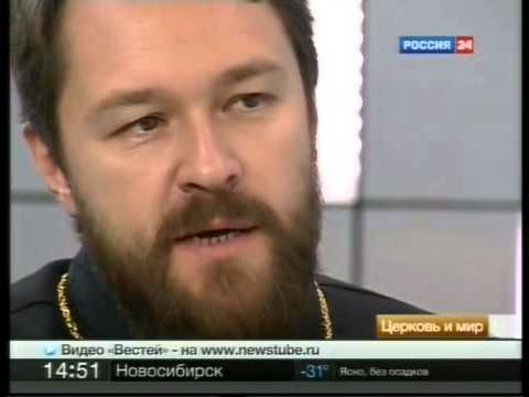 Отношение православия к