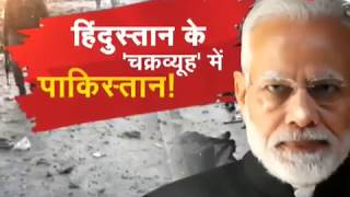 Deshhit: Forces given full freedom to retaliate against Pulwama attack