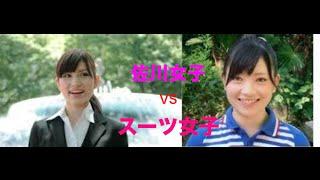 可愛いスーツ女子と遊ぶには → http://www.lp-kun.com/web/lp_kun143800...