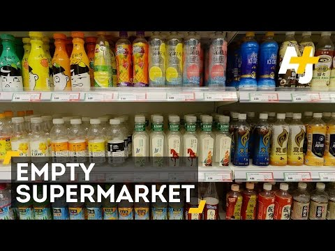 The Supermarket That Sells Nothing