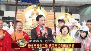 20111209醒獅團.板橋敦煌舞團 佛祖巡境板橋行揭序幕