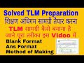 WBA TLM Preapartion Solved With PDF Format & Ans.