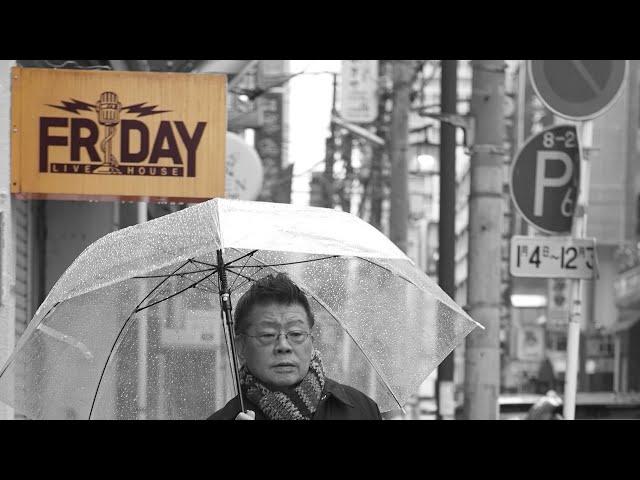 映画『FRIDAY』予告編