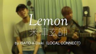 5人組バンドLOCAL CONNECTのツインボーカル、 Vo.ISATOとVoGt.Daikiによ...