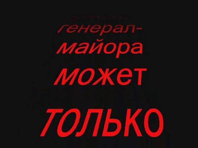 Изображение предпросмотра прочтения – ЕкатеринаБоева представляет буктрейлер кпроизведению «Лошадиная фамилия» А.П.Чехова