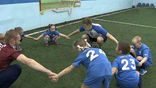 Красноярский футбольный клуб пригласил детей с особенностями развития заниматься в своей академии